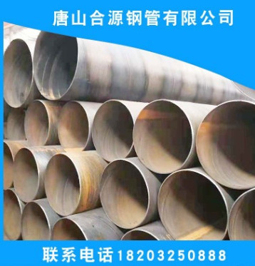 合源钢管批发多种型号螺旋管螺旋钢管螺旋焊管焊接钢管