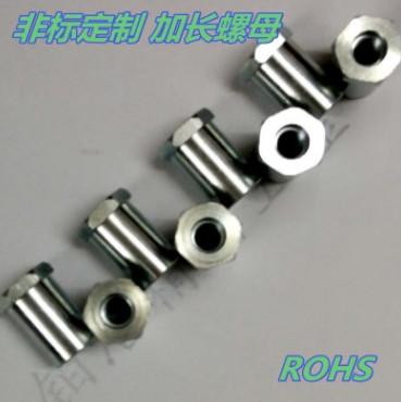 六角螺母 非标定制 机械设备零件加工 配件直纹加长六角螺母厂家