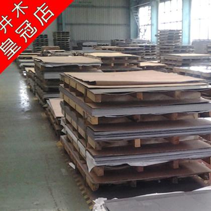 耐热SUS310S不锈钢板批量销售