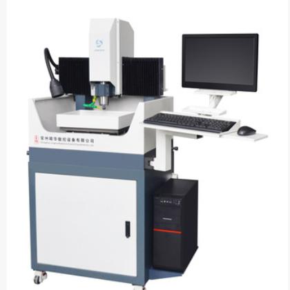 专业定制 精科雕刻机JK-YD30 伺服半罩 小型玉石雕刻机CNC雕刻机