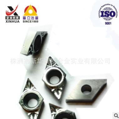 【厂家制造】铝用刀片 DCGT070201/02/04/08 株洲硬质合金数控刀