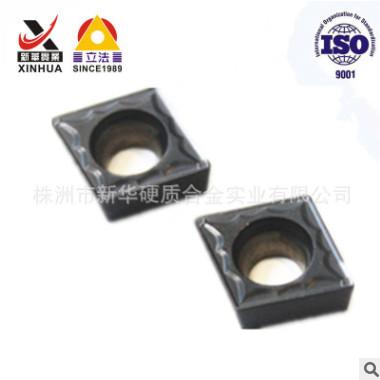 【厂家制造】株洲硬质合金刀片 CCMT060204 09T304 08-FH 车刀
