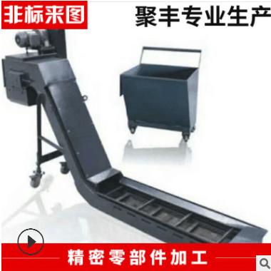 厂家直销数控机床加工中心自动铁屑排屑机铣床磨床专用链板排屑器