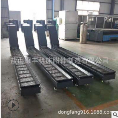 聚丰供应铁屑带式输送机数控车床链板刮板磁性螺旋废料自动排屑机