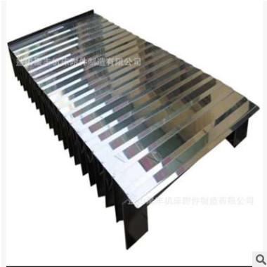 生产销售 机床铣床防护罩 机床伸缩防护罩防铠甲尘罩