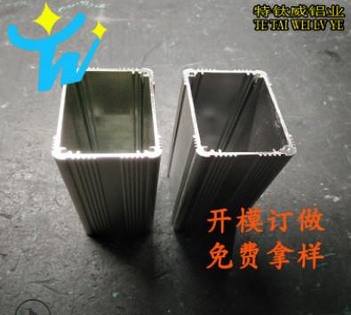 led防水汽车灯驱动电源盒铝合金外壳 控制器铝型材挤压模具厂定做