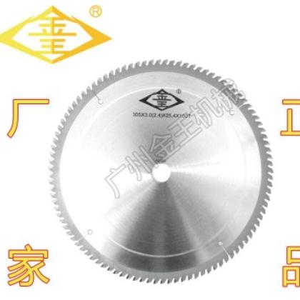 广州金王铝合金切割机锯片12寸14寸16寸20寸