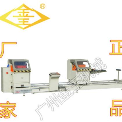 广州金王jskd500数控超短料铝合金切割机双头锯门窗设备