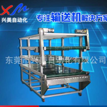 厂家热销 四层皮带输送机 层厚绿色流水线输送带 自动化机械设备