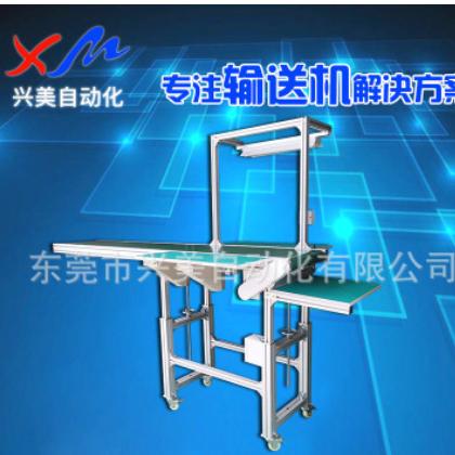 东莞热销 静电输送带工作台 电子厂流水线操作台 自动化设备厂家
