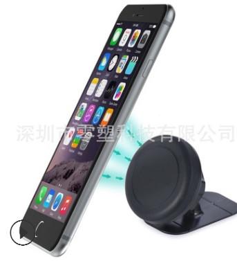 车载手机支架 通用多功能 汽车导航支架 车载手机座桌面磁性支架
