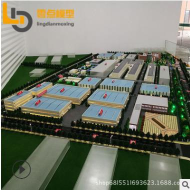 建筑模型产业园模型场地设备模型模型展示优惠