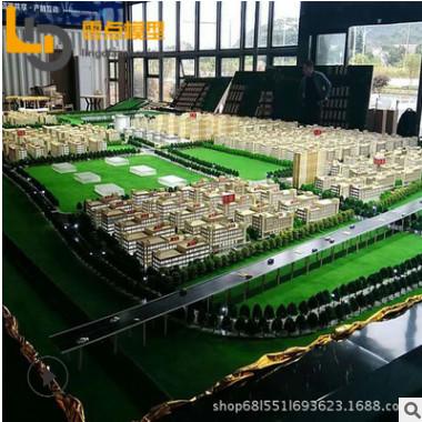 设计制作 建筑模型 产业园模型 场地厂房模型展示 厂家直销