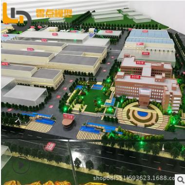 设计制作 产业园模型 场地设备模型 厂房模型展示 厂家直销
