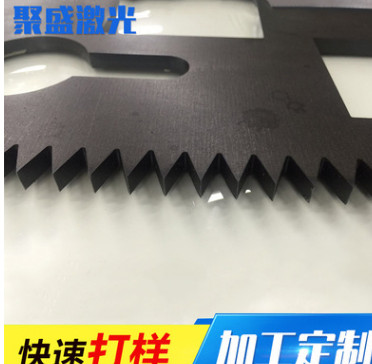 【新品上市】厂家直销机械五金加工激光切管 激光切割加工