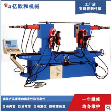 厂家促销DB-38-90°双头液压弯管机 双头液压弯管机器现货供应
