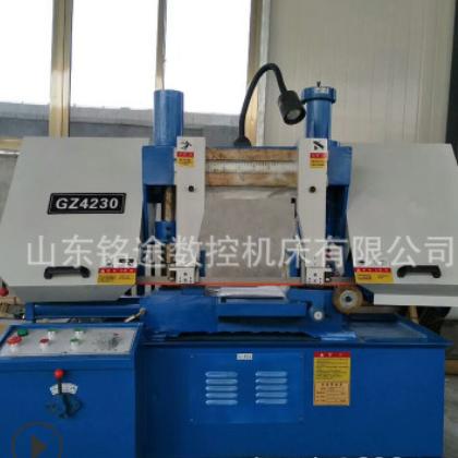 厂家直销供应双立柱GB4230液压半自动金属带锯床可定做尺寸