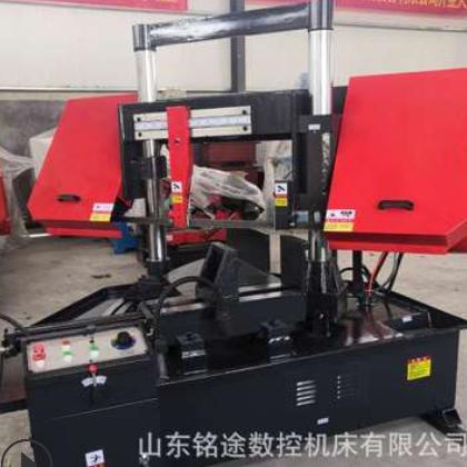 厂家直销GZ4240角度锯床旋转60度双立柱液压半自动金属带锯床