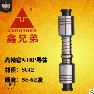 精密导柱导套端子模组件 A-TRP16*110 脱料板导柱导套组件冲头