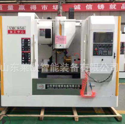VMC850加工中心立式模具加工中心 数控cnc铣床 数控机床厂家直销