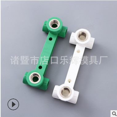 PPR连体三通 PPR管件内螺丝双联三通 家装水暖管件PPR