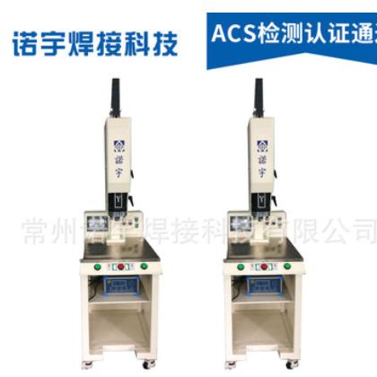 厂家供应 超声波焊接机 大功率塑料熔接机 伺服超声波焊接机
