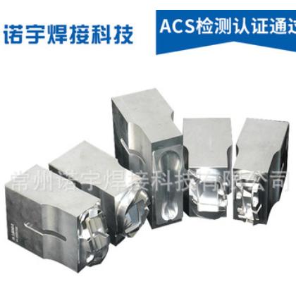 厂家加工定制 超声波焊接机模具 塑料产品模具 焊接模具制作加工