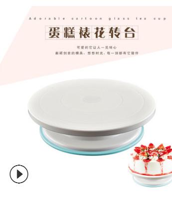 厂家直销烘焙转台蛋糕转台烘焙工具塑料转盘厨房烘焙工具