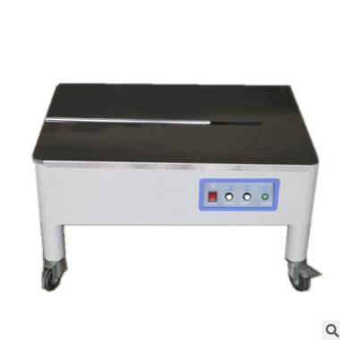 厂家直销供应纸箱机械设备 台式打包机半自动打包机 带纸箱捆扎机