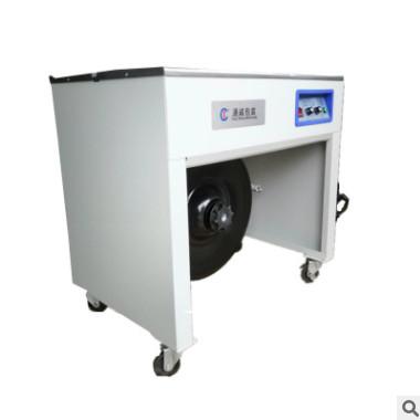 高双电机540款半自动打包机 厂家小型单压缩捆半自动捆扎机 批发