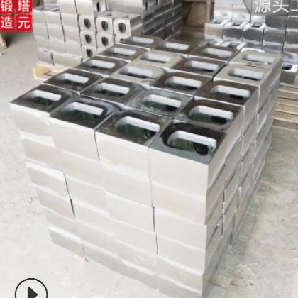 标准集装箱角件 海运箱角件 车厢吊角 集装箱专用铸钢件