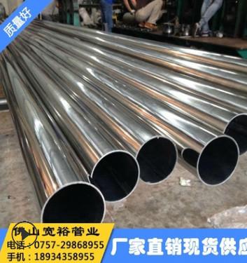 48*2.5mm无缝不锈钢钢管规格表不锈钢钢管焊接天津不锈钢钢管价格