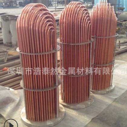 镀银铜材 各种紫铜型材 T2紫铜管 空调制冷管 非标规格可开模定制
