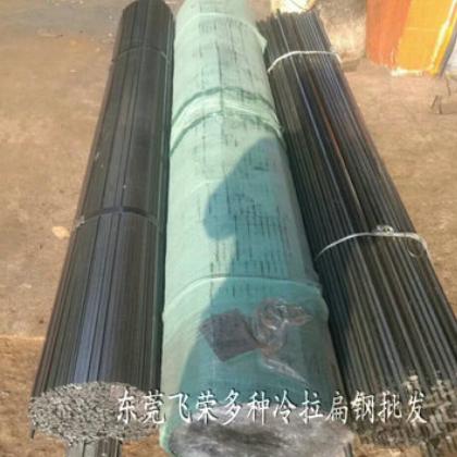 冷拉扁铁 扁钢 扁条 直条 方铁 厚度2 3 4 5 6 8 10 mm以上均有货