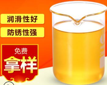 铝合金切削液 润滑性能优异 冷却性能良好 现货