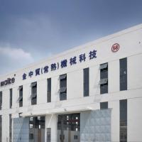 """台湾中贸机械入驻常熟高新经开区 带动常熟企业""""机器换人"""""""