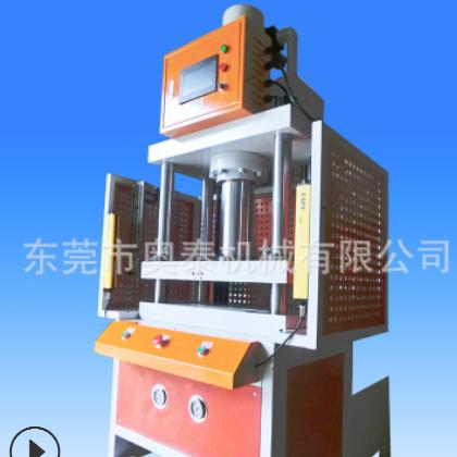 液压机 四柱快速油压机 液压机 四柱油压机20吨 专业厂家