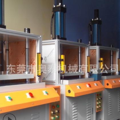 厂家直销 小型四柱式液压机油压机 液压机 小型四柱液压机