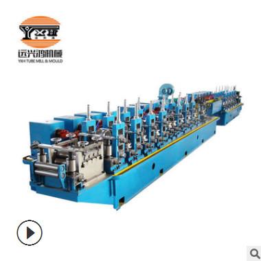 高频焊管生产线设备 镀锌焊管机 管焊机 焊管成型机 价格实惠