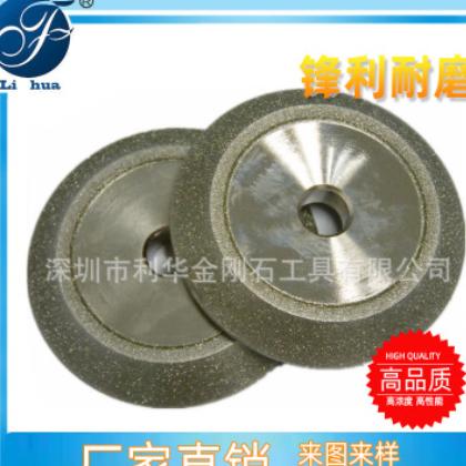 单斜边电镀金刚石砂轮 厂家直销金刚石电镀砂轮 可定制