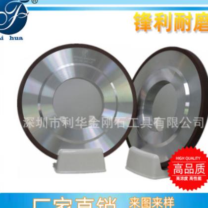 高品质树脂金刚石砂轮 金刚石树脂砂轮 CBN砂轮