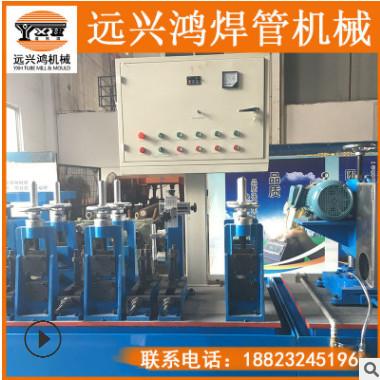 热卖产品 佛山焊管生产机械设备 焊管机械 焊管机设备