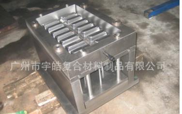 广东玻璃钢制品模压模具,SMC/BMC模具,复合材料模压模具