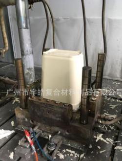 复合材料模压模具,玻璃钢模压模具,广东SMC模具,广东BMC模具