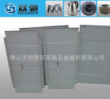 厂家供应 专业电视背板手板模型制作 钣金外壳打样 板金件 机加工