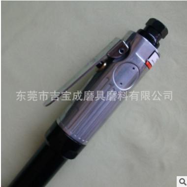 工业级加长研磨机GBS-7033L高扭力