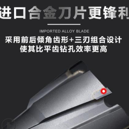 捷联合金空心钻头钢板 磁力钻钻头 取芯钻头 铁打孔磁座钻用35mm