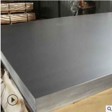 可零切42CrMo板材圆棒高强度高淬透性合金钢板