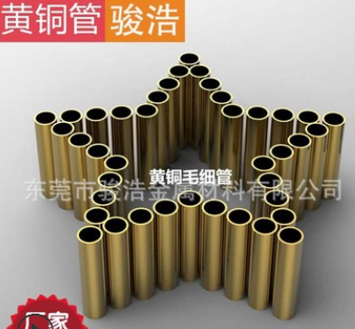 供应精密T2紫铜管 小直径黄铜管 H65毛细管铜管 可提供线切割