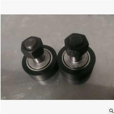 厂家直销CFFRUA12-30系列聚氨酯包覆型凸轮轴承随动器